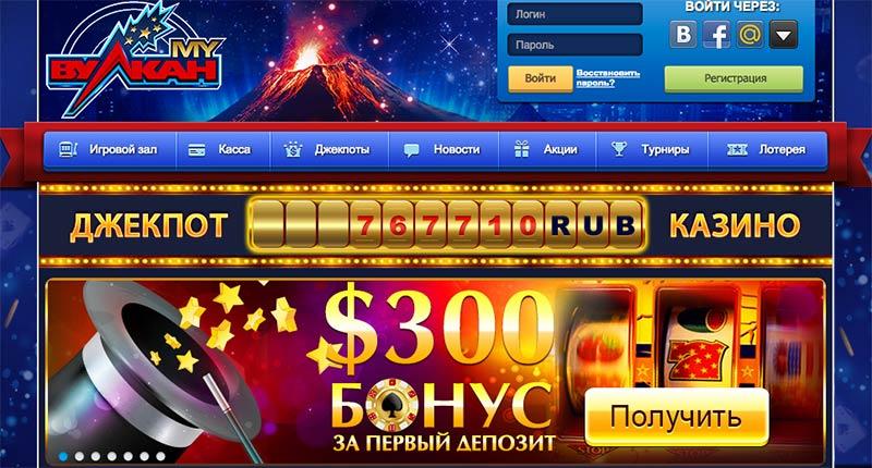 vulkan-udachi-internet-kazino